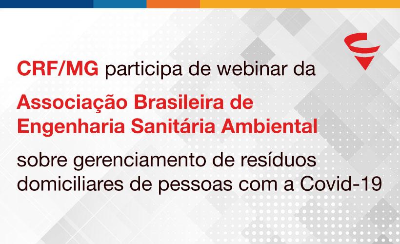CRF/MG participa amanhã de webinar sobre gerenciamento de resíduos domiciliares